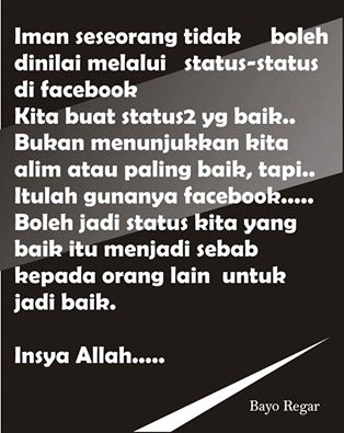 iman-2016